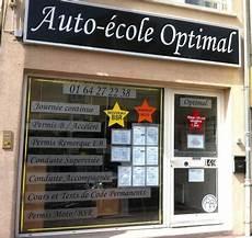 Optimal Auto Moto 201 Cole Villeparisis 149 Rue Eug 232 Ne