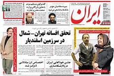news iran iran newspaper adlink internatioanl uk ltd