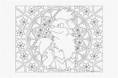mandala coloring pages hd 17924 mandala coloring pages hd png kindpng