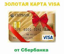 где сделать регистрацию гражданину украины