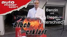 Benzin Und Diesel Unterschied Bloch Erkl 228 Rt 3 Auto