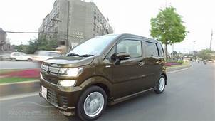 Suzuki Wagon R 2019 Prices In Pakistan Pictures & Reviews