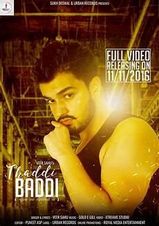 video baddi download thaddi baddi sad love status in punjabi free download whatsapp status
