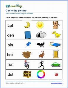 worksheets for practicing grade 1 words