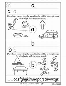 letter a b c worksheets 23975 free printable preschool writing worksheets word lists and activities page 5 of 8 greatschools