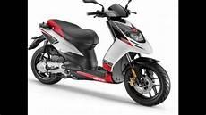 New 2017 Aprilia Sr Motard 50 2018 Scooter Bikes