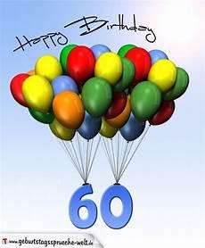 geburtstagskarte zum 60 geburtstag geburtstagskarte mit luftballons zum 60 geburtstag