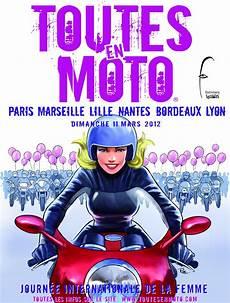 Toutes En Moto 2012 Le Rassemblement De La Journ 233 E