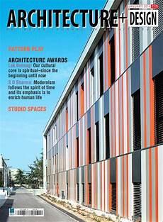 Architecture Design Magazine January 2014