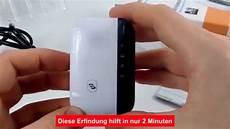 Wifi Booster Test - wifi booster testen