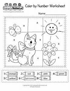 coloring worksheets for kindergarten 12893 free kindergarten coloring worksheets learning with a activity