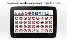 Code De La Route 2017 1 5 5 Apk Android