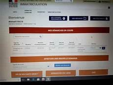 probleme ants immatriculation forum 60 millions de consommateurs consulter le sujet