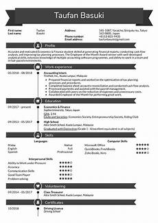 resume for internship sle