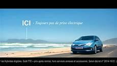 publicité voiture 2017 musique pub auris hybride toyota octobre 2015 musique