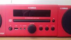 yamaha crx 040 station for sale in