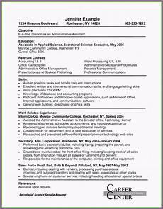 resume parser open source c resume resume exles