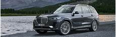 what is the towing capacity of the 2019 bmw x7