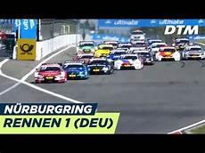 Dtm N 252 Rburgring 2018 Rennen 1 Multicam Re Live