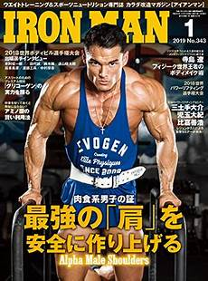 Malvorlagen Ironman Japan カラダ改造マガジン Ironman Japan