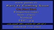 pars tv sat kabel news archiv 2014