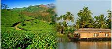 1000 images about kerala style just kerala cochin holiday packages kumarakom tour