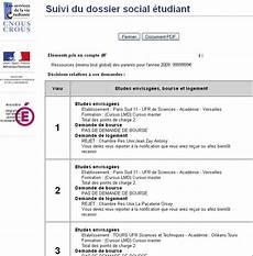 Demarche Apres Acceptation 2012 05 10 Besoin Aide Recu