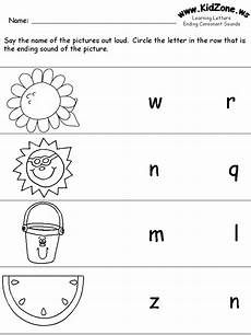 learning letters worksheets for kindergarten 23508 learning letters worksheet learning letters letter sounds preschool preschool letters