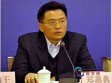广东省疫情防控工作发布会,疫情防控发布会视频,卫健委疫情防控发布会