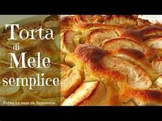 crema per bigne fatta in casa da benedetta fagottini di mele fatto in casa da benedetta the letter of introduction