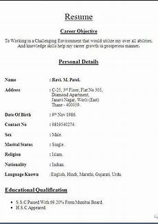 iti resume format how to write the best resume format obfuscata sleresume freeresume in