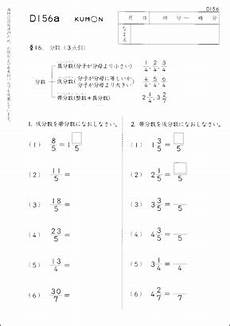 kumon worksheets pdf kumon math worksheets math worksheets