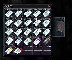 escape from tarkov items cases eft buy sell securely at g2g com