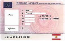 cadeau permis de conduire le permis de conduire est au format carte de cr 233 dit