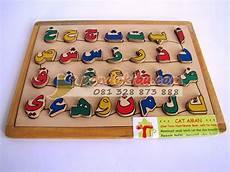 puzzle huruf hijaiyah permainan puzzle untuk anak