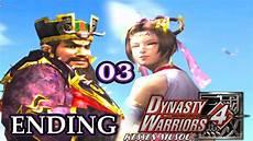dynasty warriors 4 100 dong zhuo musou mode ending
