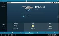 La Cha 238 Ne M 233 T 233 O Pour Android T 233 L 233 Charger