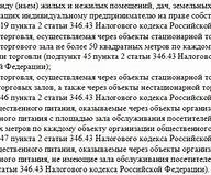после нового года патент таджика