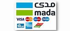 saudi payment network electronic payment system mada