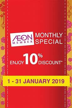 1 January 2019 31 December 2019 by Aeon Member Monthly Special Promotion 1 January 2019 31