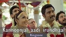 kannoonjal aadi ringtone wedding song youtube