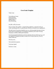 7 short application cover letter writing a memo