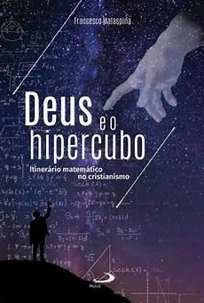 intervista a dio testo il vangelo secondo la geometria ovvero dio e l ipercubo