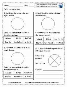 2nd grade geometry common core worksheets by kotzin tpt