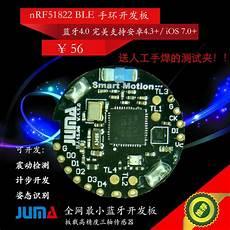 ble smp juma produced smp motion monitoring nrf51822 bluetooth development board 2 4g ble bracelet
