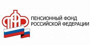 пенсионный фонд москва по адресу проживания