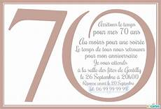 photo modele carte d invitation anniversaire 60 ans