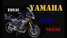 Fabike Essai Yamaha Mt 09 Tracer 2017 Machine 224