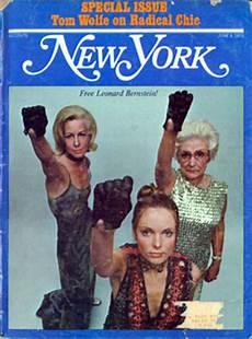chic time نیویورک مجله ویکی پدیا دانشنامه آزاد