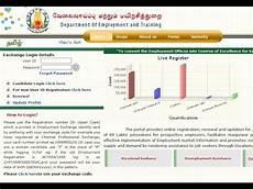 tamilnadu employment exchange online renewal youtube